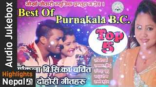 Best of Purnakala B.C | New Nepali Audio JukeBox 2017/2073 | Gorkha Chautari Music