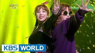 Sungeun & Kisum - Come Back | 성은 & 키썸 - 돌아와 [Immortal Songs 2 / 2017.07.15]
