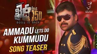 Ammadu Let's Do Kummudu Song Teaser || Khaidi No 150 || Mega Star Chiranjeevi || V V Vinayak || DSP