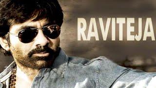 Ravi Teja l Latest 2017 Action Ka King South Dubbed Hindi Movie HD - Loafer