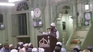 Hamare aqaa hamare moula imam e azam abu hanifa by qari rizwan khan saheb