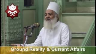 Tafseer Sureh Al Dukhan -Aayat 30/31/32(1Dec16)Maulana Zaheeruddin Khan