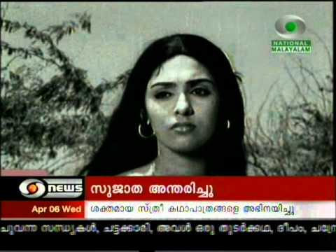 Actress Sujatha - Obituary