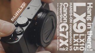やっぱり俺はこのカメラが好きだ!Panasonic LX9 後編 /LX10/LX15 Image stabilization & more...  (vs Canon G7X Mk2)【動チェク!】