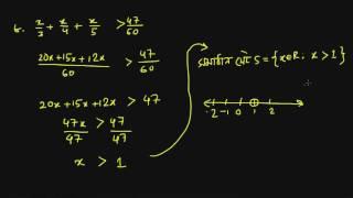 higher math অধ্যায় ৬.১ -অসমতা অনুশীলনী+ BONUS (complete)