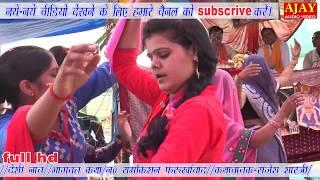 BRAJESH SHASTRI    Sanjesh Shastri    Popular Devotional Dehati Geet    Ajay Cassette
