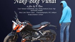 Nako Bike Undi