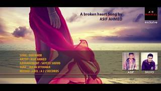 Onubhob by Asif Ahmed | Bangla Music Video 2015 | Audio Song | A 2 Z Records | 2015 |
