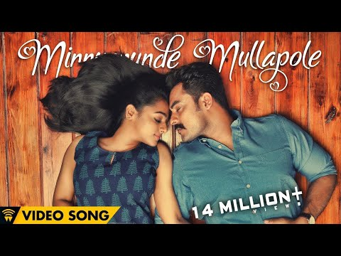 Xxx Mp4 Minnunnunde Mullapole Official Video Song HD I Tharangam I Tovino Thomas I Santhy Balachandran 3gp Sex
