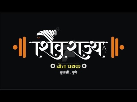 Xxx Mp4 Marathi Staylish Name Png On Android By Yogesh 3gp Sex