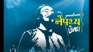NEPATHYA LIVE in concert @ tudikhel KATHMANDU 2017-1-17