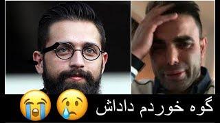 معذرت خواهی وحید خزایی از محسن افشانی