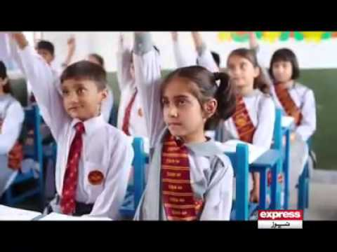 16 December Army Public School Peshawar New Songs Pakistan Army ISPR