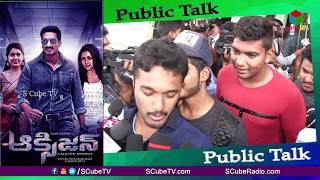 OXYGEN Telugu Movie REVIEW & RATING   Gopichand   Anu Emmanuel   Raashi Khanna   #Oxygen Movie Talk