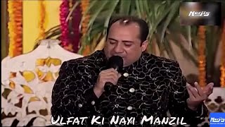 Rahat Fateh Ali Khan Special