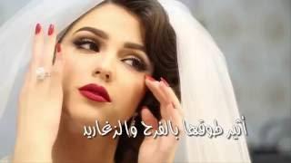 دعوة زواج  من خالة العروس سميرة شيبان