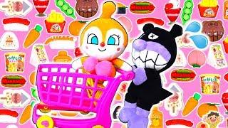 アンパンマン アニメ おもちゃ お買い物❤️ショッピングカートでおみせやさんごっこ⭐コンビニ、スーパーマーケット、いろんなお店でショッピング♪