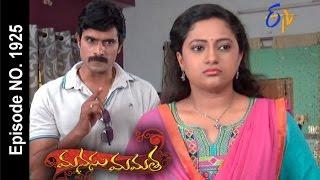 Manasu Mamata | 24th March 2017 | Full Episode No 1925| ETV Telugu