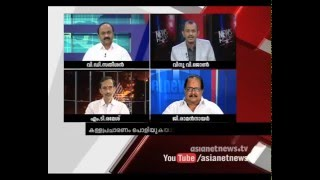 Temple's Fund Expenditure   Asianet News Hour 7 Dec 2015