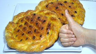 فطيرة أو خبزة هائلة🖒🖒بدون زبدة  طوب لفطور الصباح أو اللمجة جربوها مذااق ولا أروع