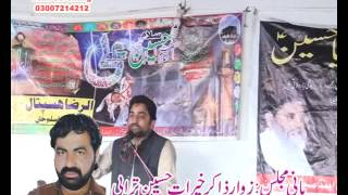 Allama Sijad Hussain Naqvi Imam Bargah Qamar e Bani Hashim Ahmadpor Siyal