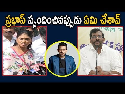 Xxx Mp4 Somireddy Chandramohan Couters To YS Sharmila Comments On Cases YS Sharmila Vs Prabhas Story 3gp Sex