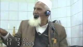 Waqia E Kerbala Ke Asbaab Lecture 1 Maulana Ishaq (IN URDU) fri-11022005