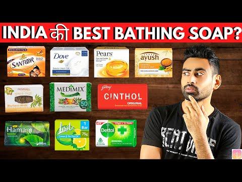 India का Best Soap कौन सा है Fit Tuber Hindi