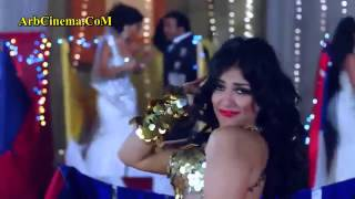 كليب إركب ورايا طارق عبد الحليم والراقصة شاكيرا من فيلم ظرف صحي 2014