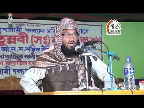 Xxx Mp4 Islamic Bangla Gazol Ziaul Gan 3gp Sex