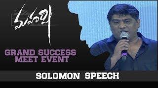 Writer Solomon Speech - Maharshi Grand Success Meet Event