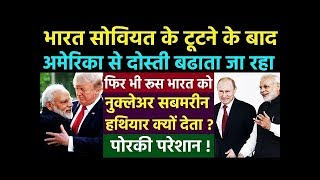 India has friendship with America, but why do Russia give them great weapons.mp4