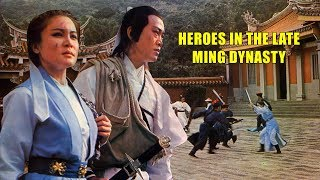 Wu Tang Collection - Heroes in the Late Ming Dynasty