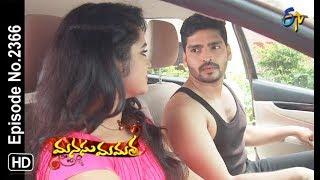 Manasu Mamata   21st August 2018   Full Episode No 2366   ETV Telugu