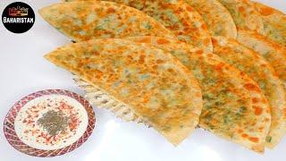 BOLANI Recipe Afghani (Leek) // طرز تهیه بولانی گندنه / تره فرنگی
