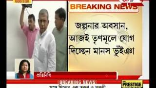 Former West Bengal Congress Chief Manas Bhunia to join TMC today