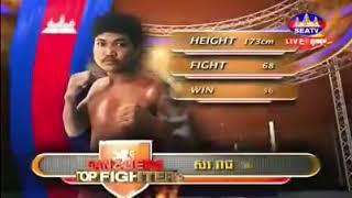 Sor Reachsey vs Abusa (Iran) Seatv Khmer boxing 08/12/2018