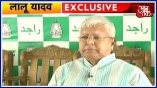Exclusive: Lalu Prasad Yadav Takes A Dig At BJP Over Remarks On Graft Allegations