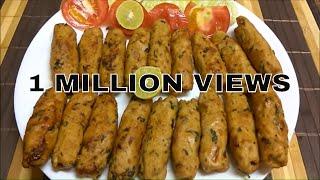 Chicken Seekh Kabab Recipe in English Hindi Urdu|सीख कबाब سیخ کباب