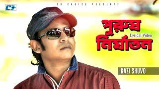 Purush Nirjaton | Kazi Shuvo | Rafi | Pagol Hasan | Bangla Hits Music Video