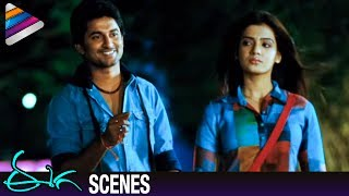 Samantha Accepts Nani's Love Proposal | Nani Eega Malayalam Movie Scenes | EECHA | SS Rajamouli