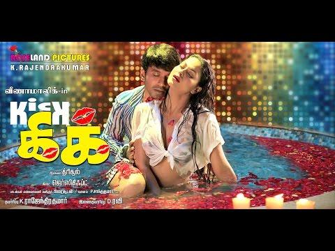 Veena Malik Hot New Tamil Movie Kick - Extremely  Hot Trailer