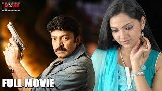 Rajasekhar Latest Telugu Full Movie | Samvrutha Sunil | Chinna | Movie Express