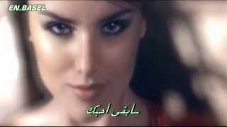 Arash ft Helena - One Day - ( يوماً ما - أغنية أجنبية مترجمة (أراش وهيلينا 