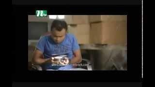 Airtel Buzz Present Eid ul fitr Natok-Vitamin T Part 01
