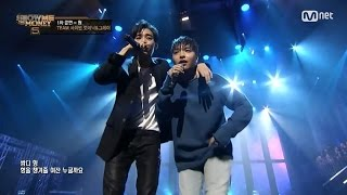 [SHOW ME THE MONEY 5] 「Comfortable / One feat  Simon D, GRAY」 @ 1st Contest