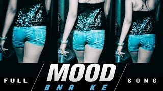 New Haryanvi Dj Party Song - Mood Bna Ke (मूड बना के ) - MD & KD - New Haryanvi Songs Full Audio