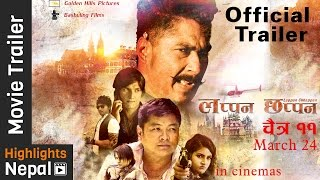 LAPPAN CHHAPPAN (लप्पन छप्पन) New Nepali Movie Official Trailer 2017 Ft. Dayahang, Saugat, Arpan