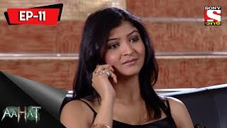 Aahat - 3 - আহত (Bengali) Ep 11 - The MMS