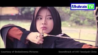 Tausiyah Cinta - Trailer Selamat Datang Ressa Rere di Kampus FPIK Undip